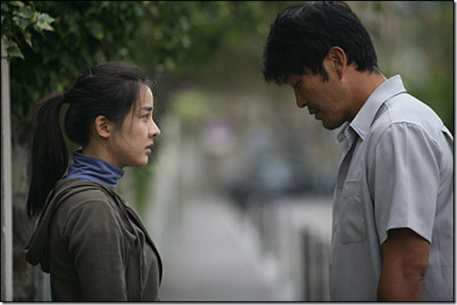 Eun-Hye Park and Yeong-Ho Kim in Night and Day (2008).