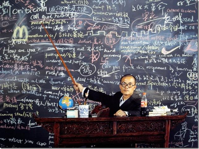 """Follow Me"" (2003), by Wang Qingsong."
