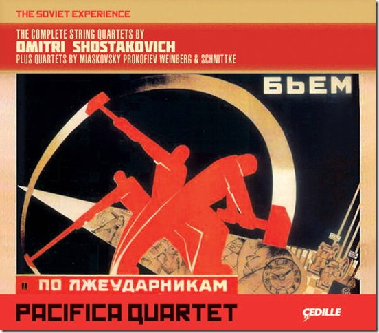 The cover of the Pacifica's Shostakovich set on Cedille Records.