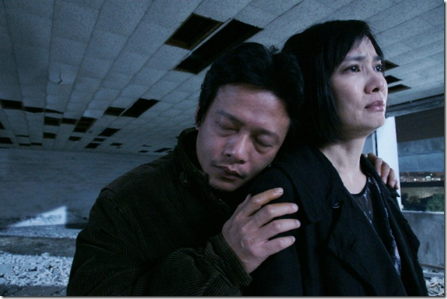 "Kang Sheng Lee and Yi Ching Lu in ""Stray Dogs."" (2014)"