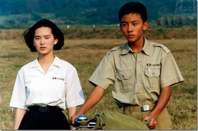 Lisa Yang and Chang Chen in A Brighter Summer Day (1991).