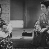 The View From Home 82: Mizoguchi and Reed, Refn on fame, Fassbinder the cop, and Eastwood goes South