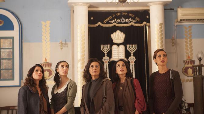 A scene from The Women's Balcony.