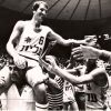 Israeli basketball's David-and-Goliath moment recounted in 'On the Map'