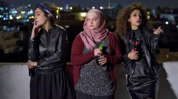 'In Between' boldly explores Palestinian women's quest for identity
