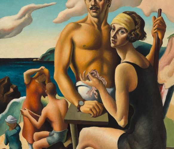Online Boca Museum show finds revelation in the artist's mirror